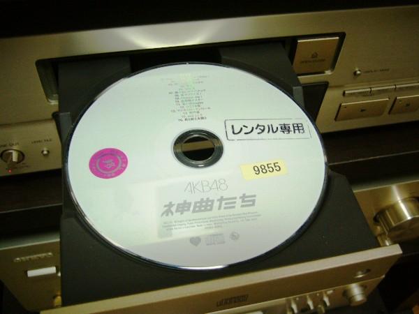AKBのアルバムをCDプレーヤーにセット!