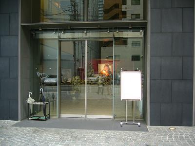 GIZA HILLSでの献花会場正面(2008.5.25)