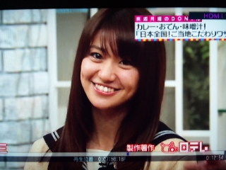桜からの手紙の番宣で、DON!に登場した優子