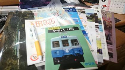市ヶ谷鉄道研究会、伊豆急行株式会社からプレゼント