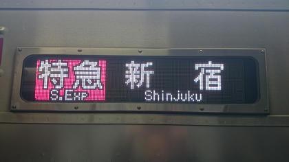 京王線特急は速いのだ!!