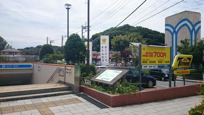 舞岡駅入口