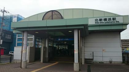 北新横浜駅舎
