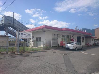 安芸矢口駅