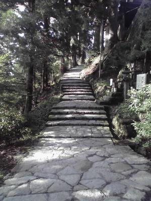 本宮山 奥の院脇
