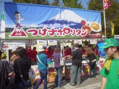 富士つけナポリタン