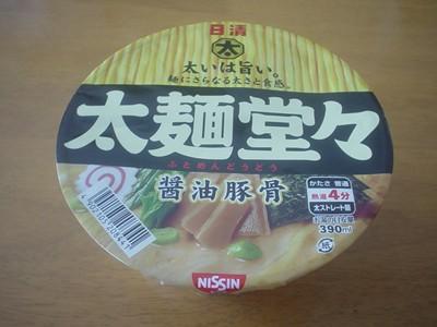 太麺堂々 豚骨醤油味
