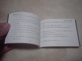 DUO3.0 CD/復習用付属冊子