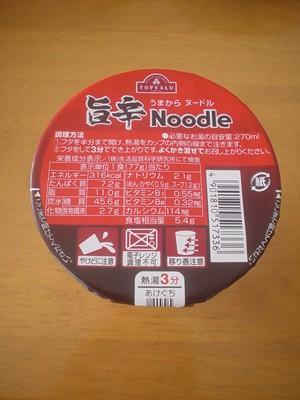 TOP VALUE 旨辛 Noodle