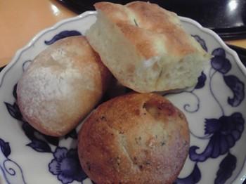 洋麺屋 五右衛門 パン