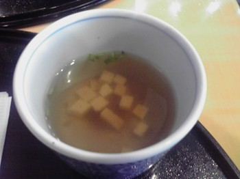 洋麺屋 五右衛門 スープ