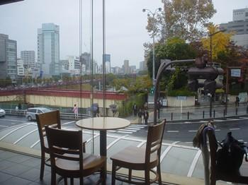 スターバックス 市ヶ谷駅前店からの眺め