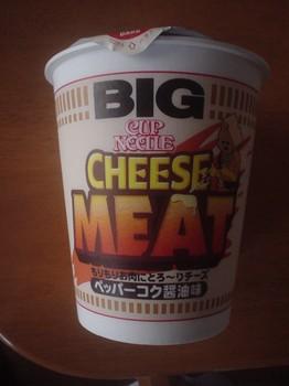 カップヌードルBIG「チーズ ミート ペッパーコク醤油味」