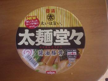 太麺堂々 豚骨醤油