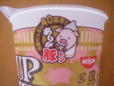 カップヌードル「豚トンコツ」のキャラクター