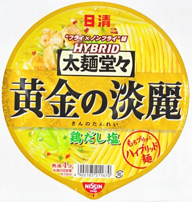 HYBRID 太麺堂々 鶏だし塩 ラベル
