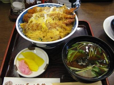 海老玉子丼(赤だし、お新香付)