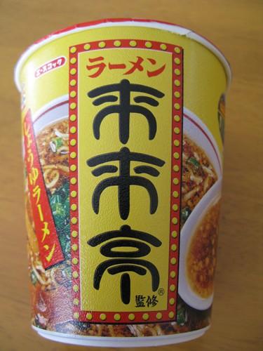 「来来亭 特製醤油ラーメン」パッケージ
