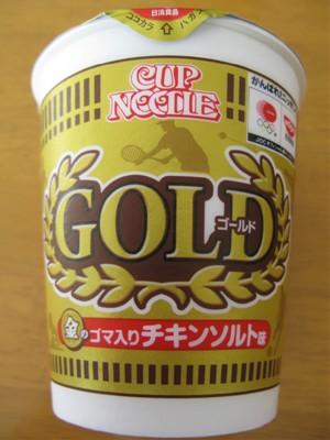カップヌードル「金のゴマ入りチキンソルト味」