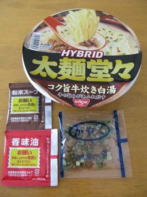 太麺堂々 コク旨牛炊き白湯