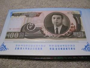 北朝鮮 お金セット(拡大)