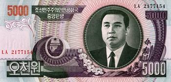 5,000北朝鮮ウォン(表)