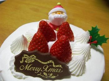 クリスマスデコレーション(15cm) 拡大写真