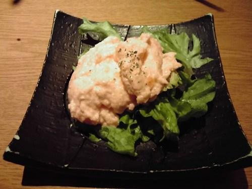 明太子ポテトサラダ
