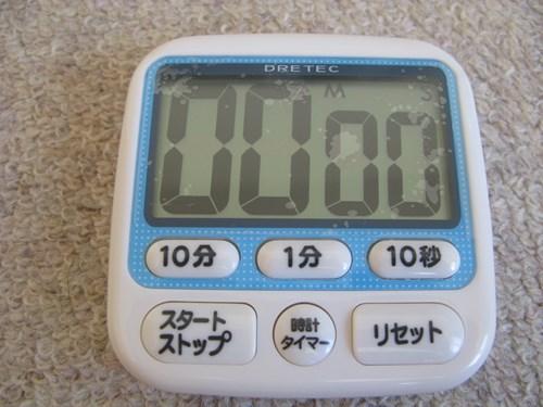 キッチンタイマー(株式会社ドリテック T-140)