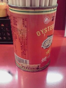 オイスターソースの空き缶はしたて