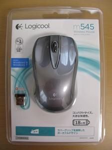 パッケージに入ったLogicool M545