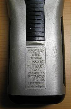 ES8067の替刃品番表示