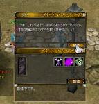 82c506f4.png