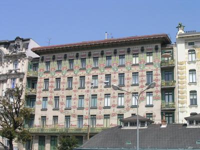 マジョリカハウス