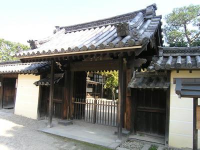 旧中宮寺跡