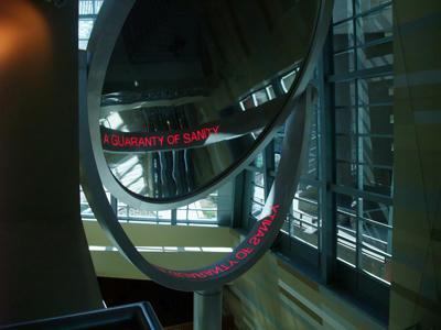 大凹面鏡2