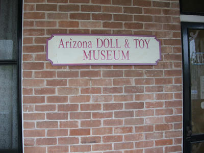 人形博物館2