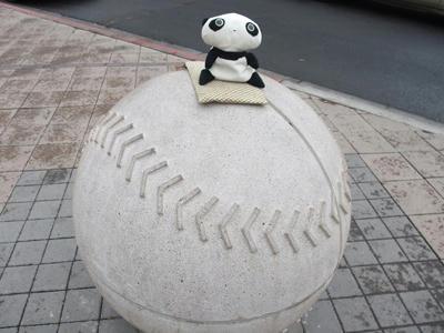 ボールとたれ