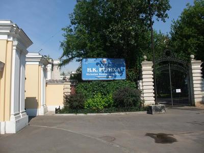 ニコライ・リョーリフ美術館