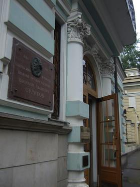 絵画館入口