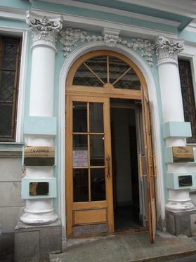 絵画館入口2