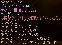 bongo1018