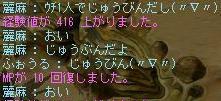 akari1_1021