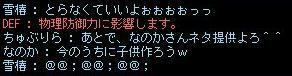 nanoka2_1023