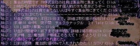 sakebu1112