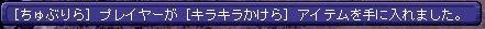 kira3_1115
