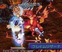 tokage4_1117