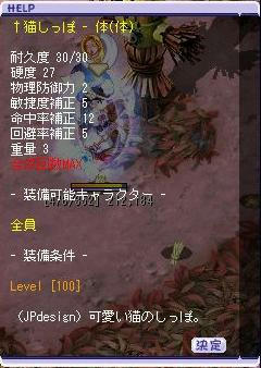 hosei1129