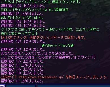 mob1222