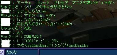 nanoka2_0106